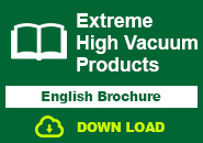 Extreme High   Vacume Products English  brochure